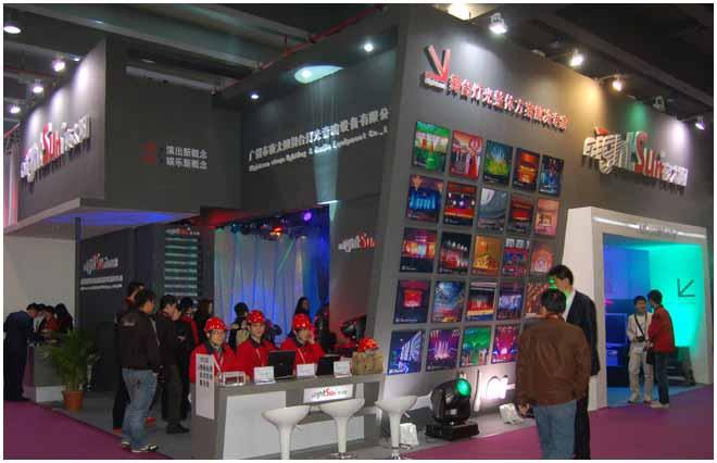 NIGHTSUN PRO LIGHTING EQUIPMENT CO.,LTD. CHINA MANUFACTURER